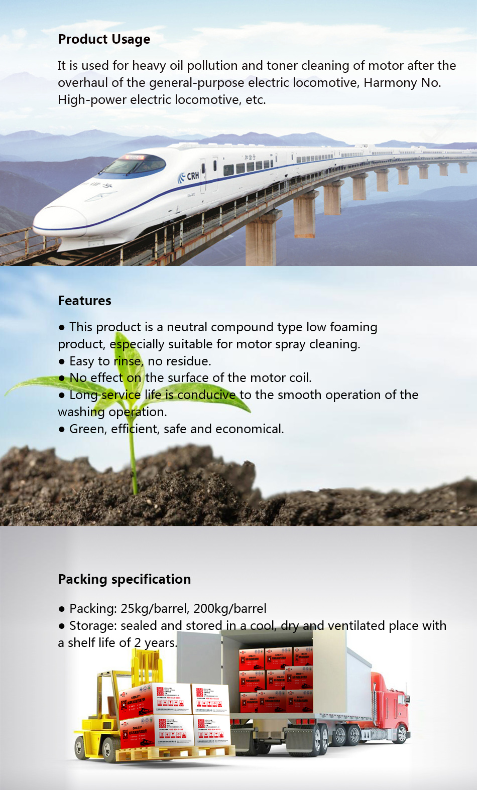 Grb-805 water based cleaning agent for train motor