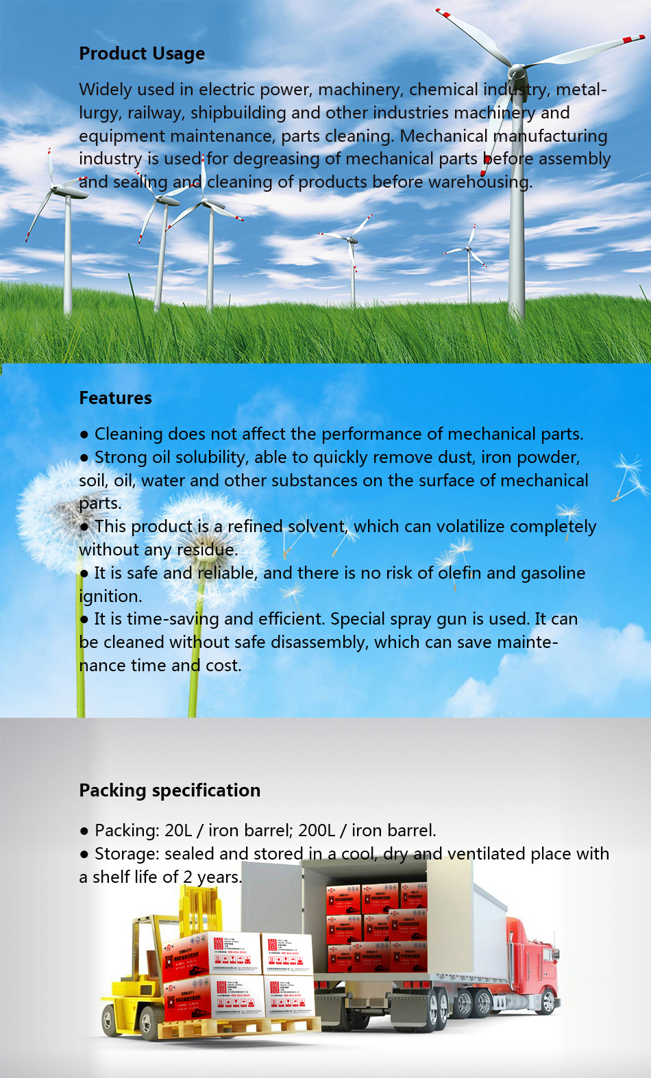 GQ-100 environmental friendly cleaning agent for mechanical parts